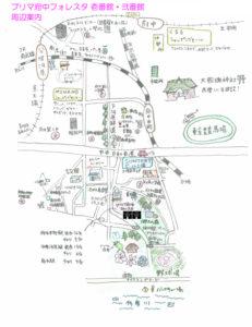 手作りmap